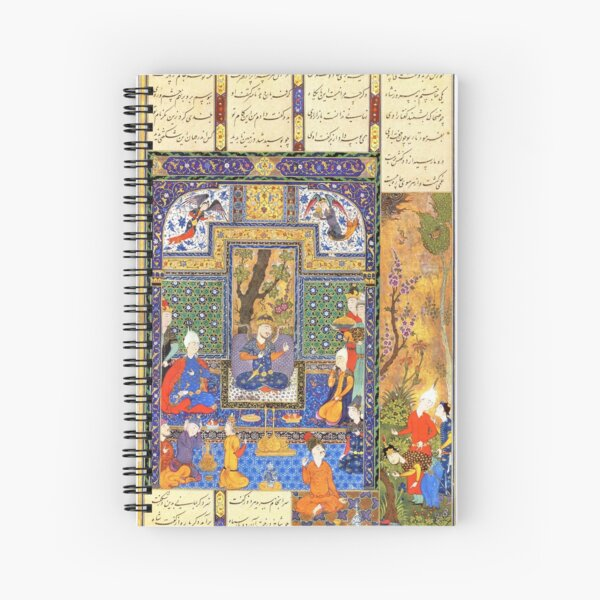 Shahnameh 1st  Design  Spiral Notebook