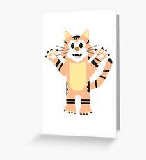 Tuco Tiger Greeting Card