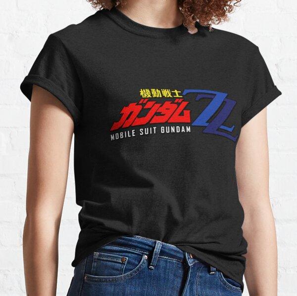 Mobile Sui Gundam ZZ Classic T-Shirt