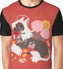 Familiar - Chinese Crested Graphic T-Shirt
