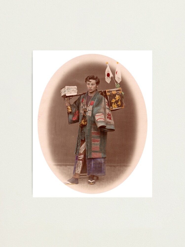 Alternate view of Japanese newpaper boy Photographic Print