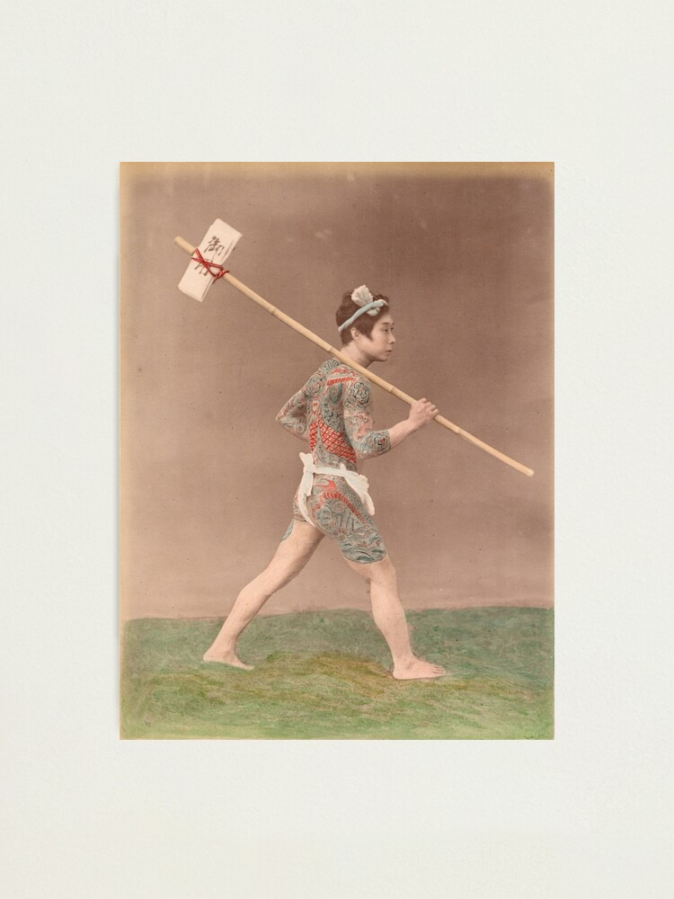 Alternate view of Japanese letter carrier Photographic Print