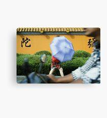 Temple Lilac in Shanghai Canvas Print