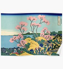 'The Fuji From Gotenyama' by Katsushika Hokusai (Reproduction) Poster