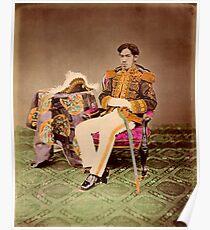 Meiji Emperor of Japan, Mutsuhito, 1872 Poster