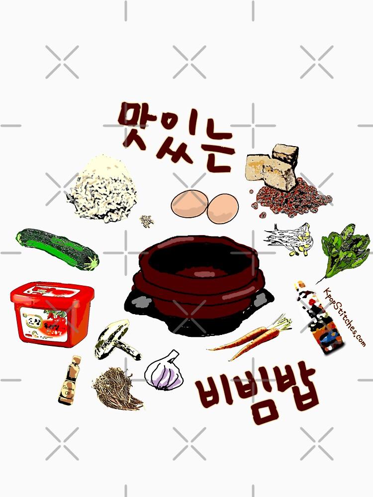 Delicious Bibimbap!! 맛있는 비빔밥!! Korean Food by dubukat