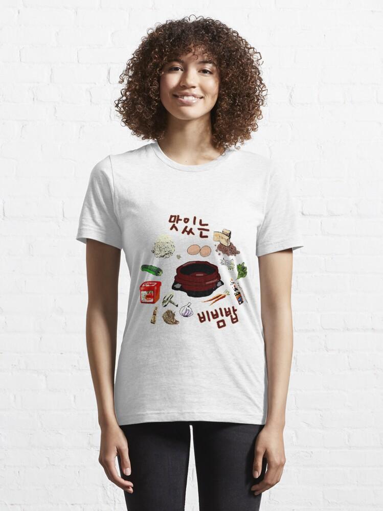 Alternate view of Delicious Bibimbap!! 맛있는 비빔밥!! Korean Food Essential T-Shirt