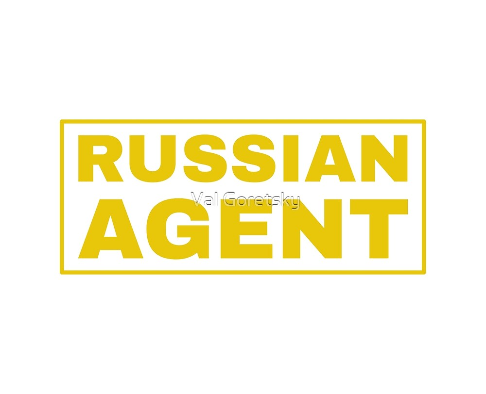 russian agent by Val Goretsky