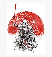 samurai trooper Photographic Print