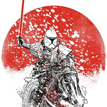 samurai trooper by fredlevy-hadida