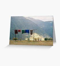 Poon Hill Trek Nepal Greeting Card
