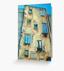 Old Building medieval quarter - Capri Greeting Card