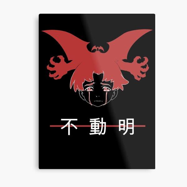 Devilman Metal Print