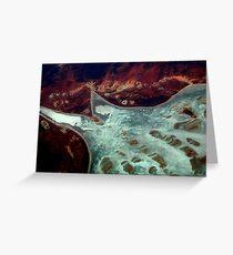 fluid landform v Greeting Card