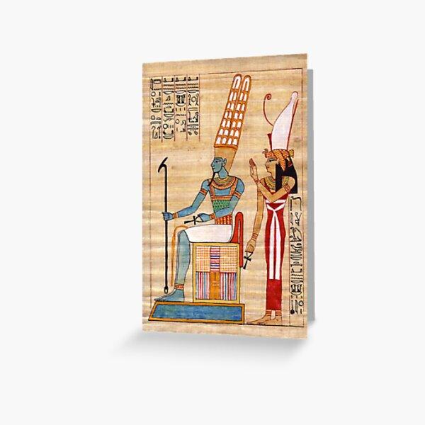 Amun & Mut Receive offerings Greeting Card