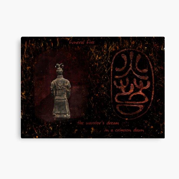Bronze Warrior Canvas Print