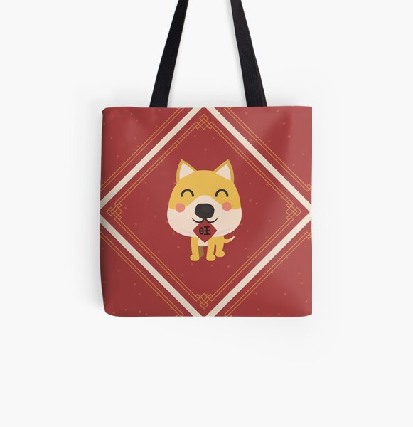 Year of the Dog All Over Print Tote Bag