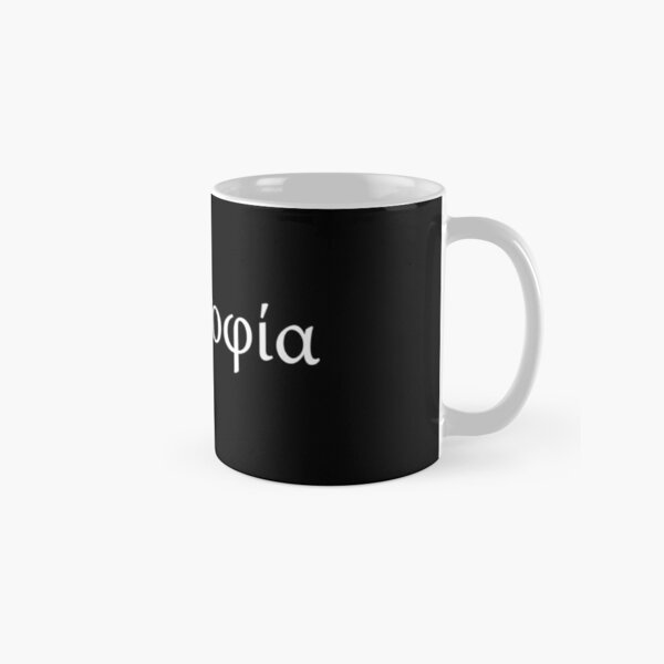 Philosophy - Filosofia - Greek Text Classic Mug