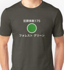 Crime Coefficient - Forest Green, On Dark Unisex T-Shirt