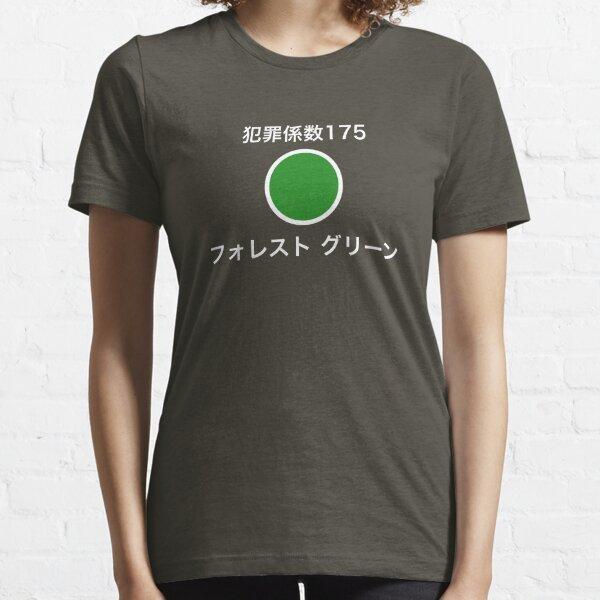 Crime Coefficient - Forest Green, On Dark Essential T-Shirt