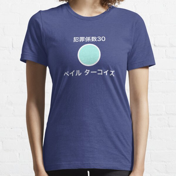 Crime Coefficient - Powder Blue, On Dark Essential T-Shirt