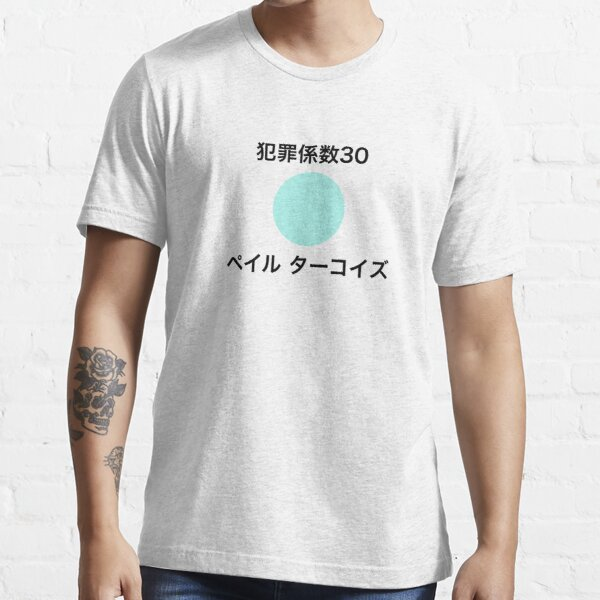Crime Coefficient - Powder Blue, On Light Essential T-Shirt