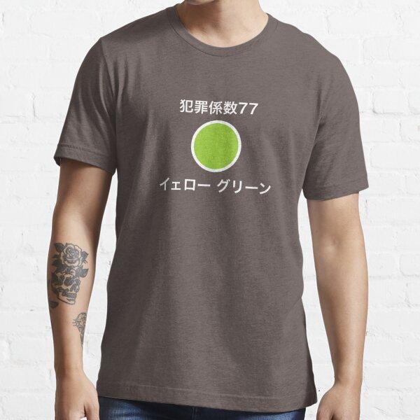 Crime Coefficient - Yellow Green, On Dark Essential T-Shirt