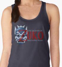 The Legend of Zuko - Blue Spirit Mask Women's Tank Top