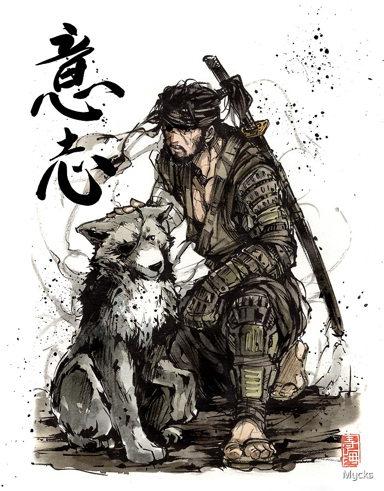 Quot Samurai Ronin With His Wolf With Japanese Calligraphy Quot By