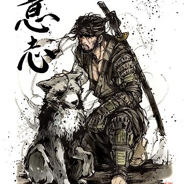Samurai Ronin with his Wolf with Japanese Calligraphy by Mycks