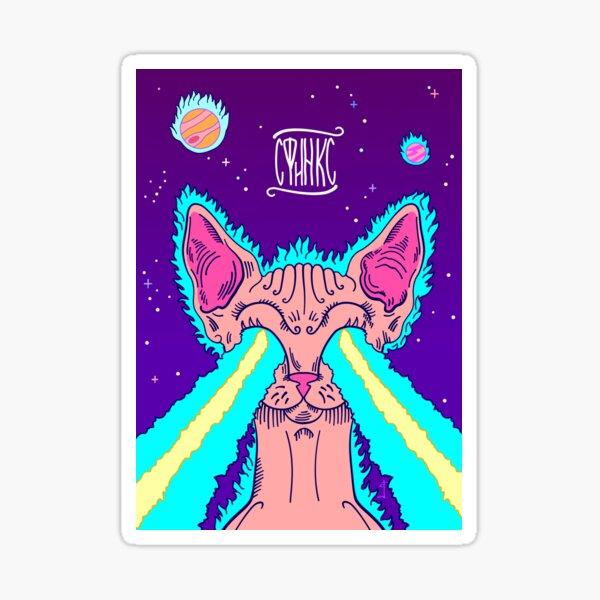 Destructive Spinx cat Sticker