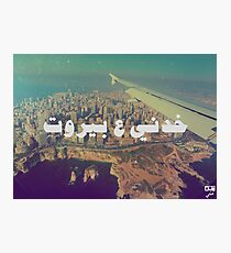 Take me to Beirut Photographic Print