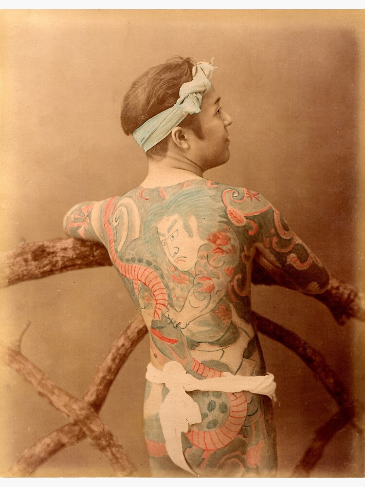 Tattooed Japanese man by Fletchsan