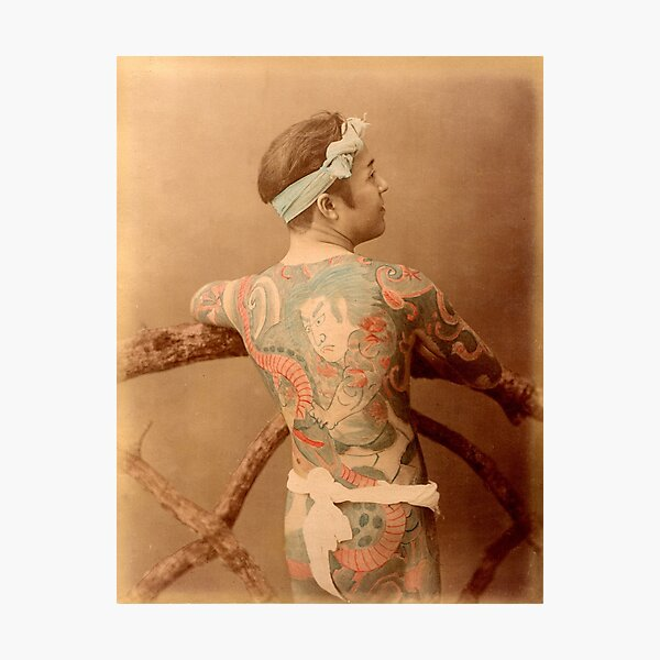 Tattooed Japanese man Photographic Print