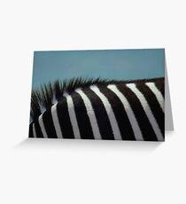 Deborah the Zebra Greeting Card