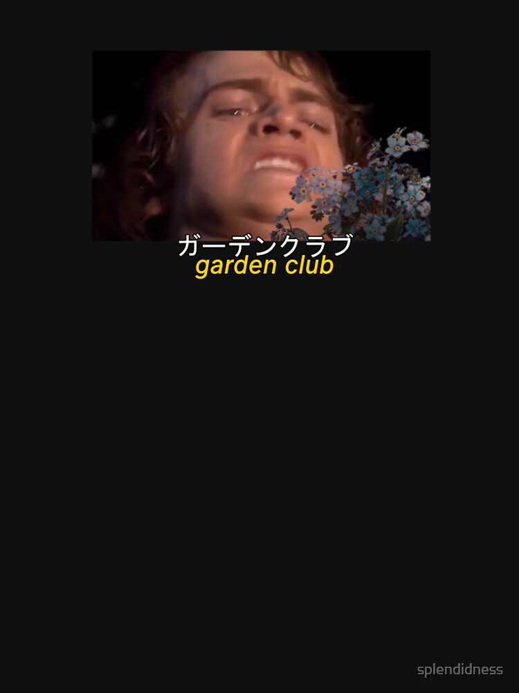 Garden Club  ガーデンクラブ - Do It by splendidness