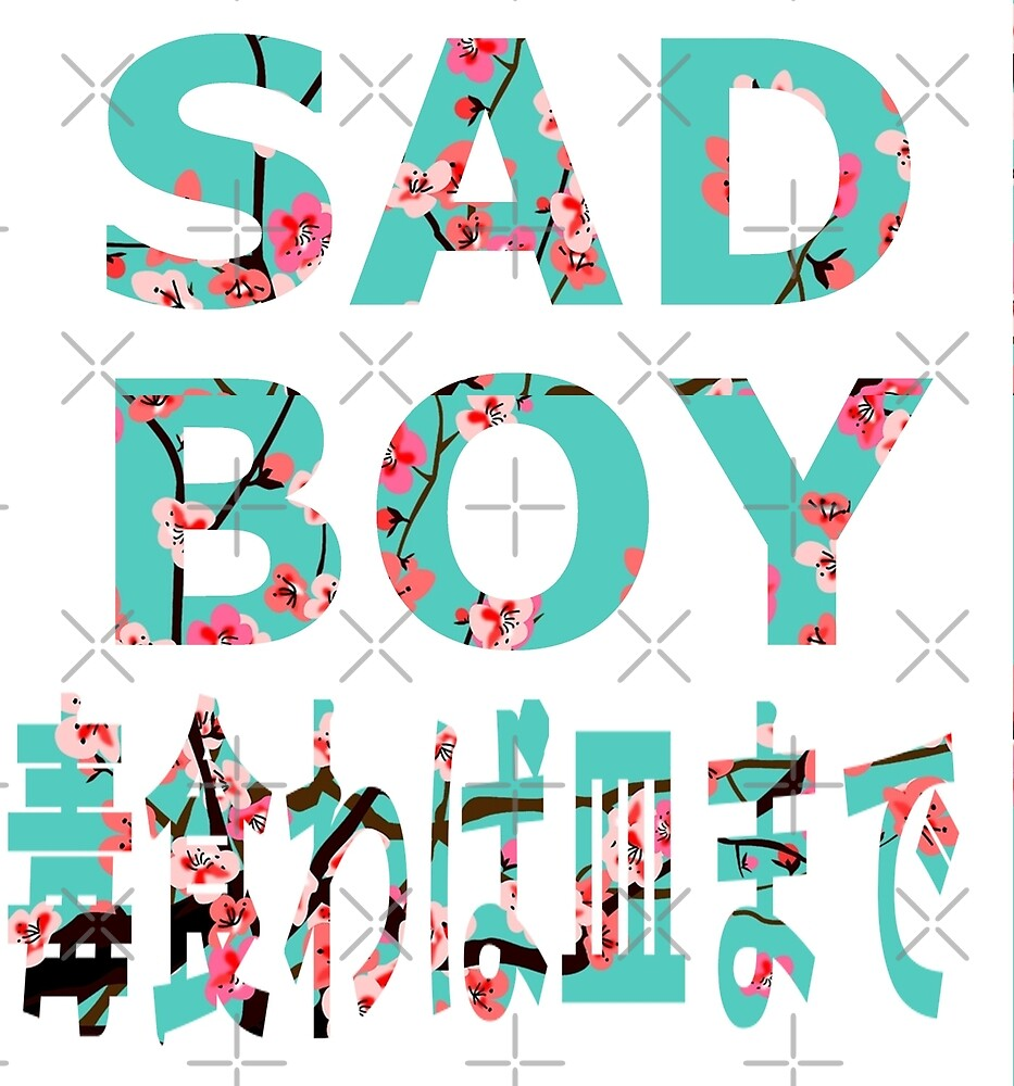 Sad Boy Vaporwave Aesthetic  by RMorra