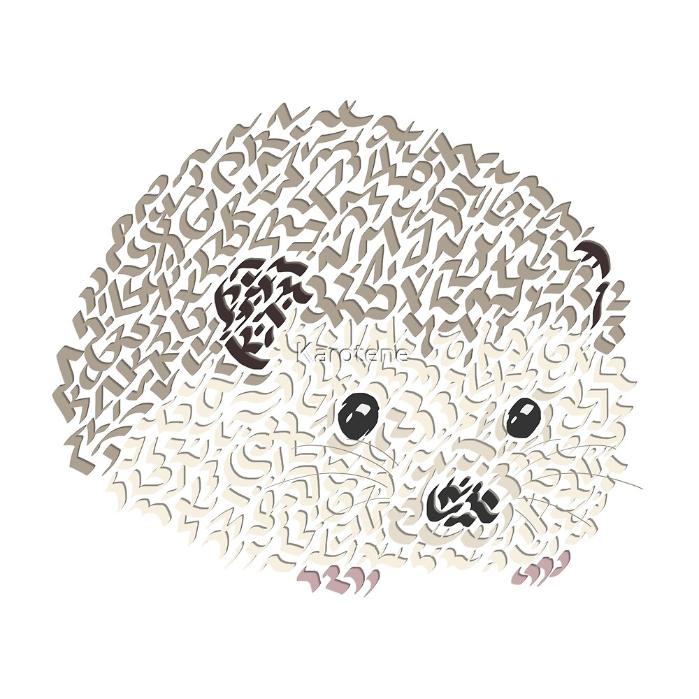 Little Cute Animal Hedgehog by Karotene
