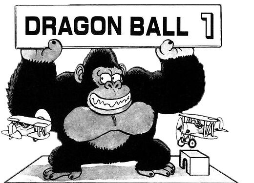 DragonBall Contents 1 by DeanDoesStuff
