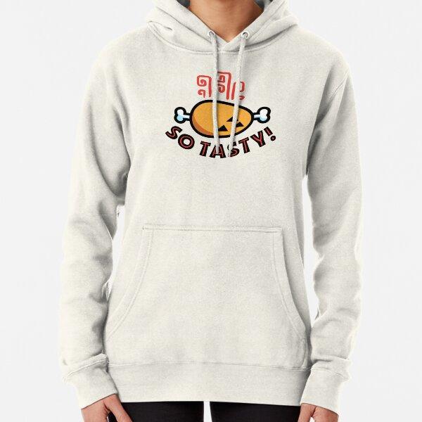 So Tasty! Pullover Hoodie