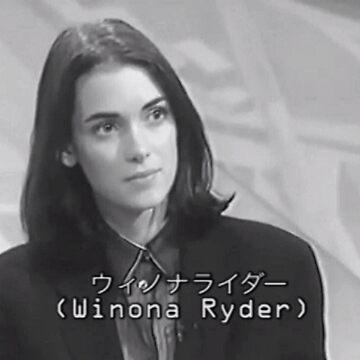 Winona Ryder (1991) by indinative