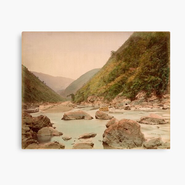 View of rapids, Kyoto Canvas Print