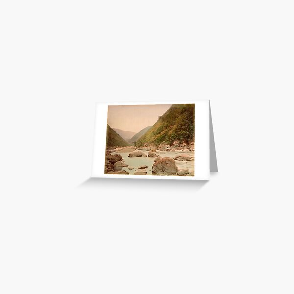 View of rapids, Kyoto Greeting Card