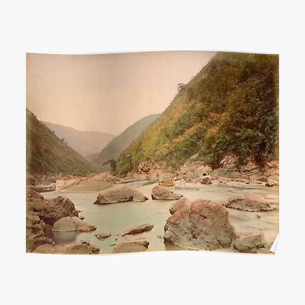 View of rapids, Kyoto Poster