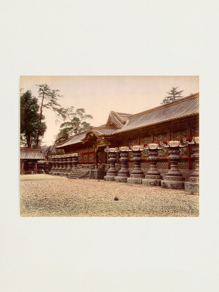 Alternate view of Temple at Shiba, Tokyo Photographic Print