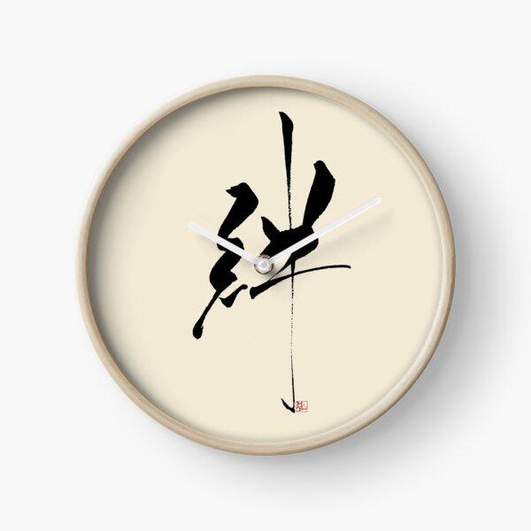 BOND Clock