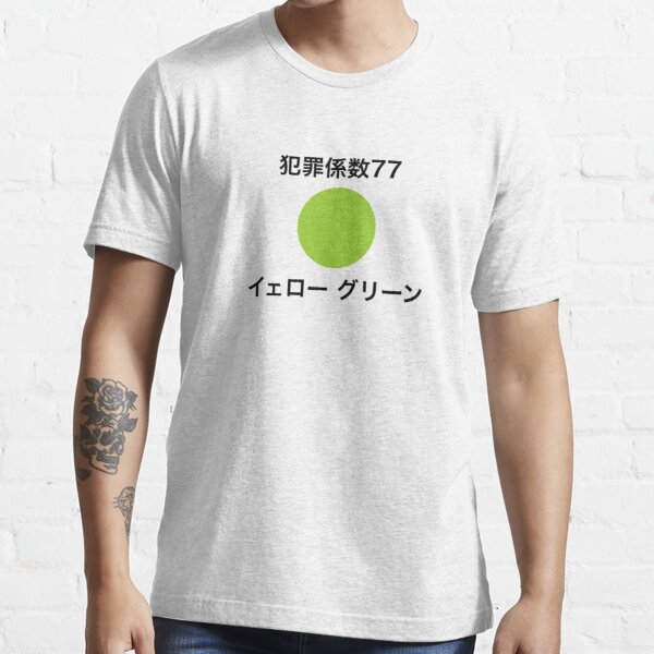 Crime Coefficient - Yellow Green, On Light Essential T-Shirt