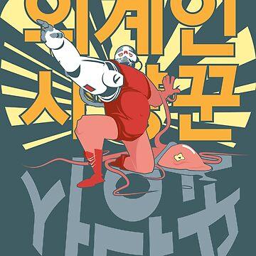 Mexican / Korean Alien Hunter Cyborg by Karl-der-Tolle