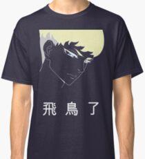 Devilman Classic T-Shirt