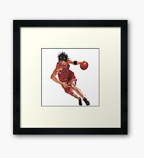 Slam Dunk #1 Framed Print